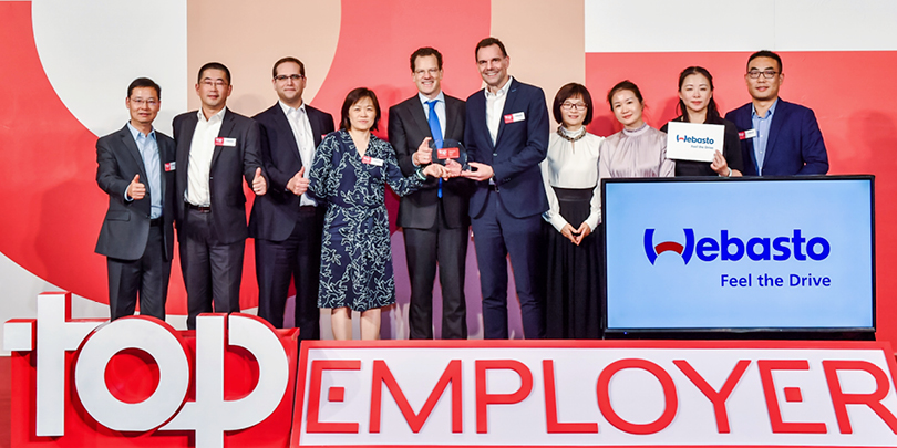 2019_Top_Employer_China_810x405.jpg